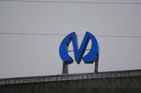 Работника петербургского метро обвиняют в принуждении подчиненной к сексу