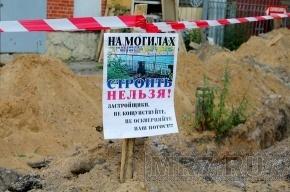 Горожане проведут субботник на Шуваловском кладбище