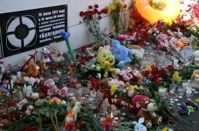 Сегодня должны начаться выплаты компенсаций родственникам погибших пассажиров «Булгарии»