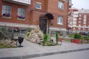 Жители Пушкина построили водопад, фонтан и альпийскую горку