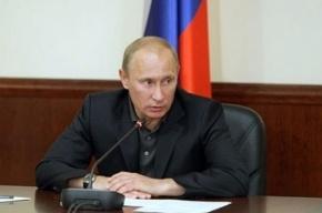 Путин: «Ужасно, что нам приходится платить такую дань за безответственность, за безалаберность, за алчность»