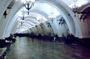 В московском метро на время снимут всю рекламу