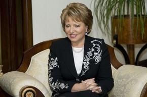 Матвиенко поехала в Туркменистан