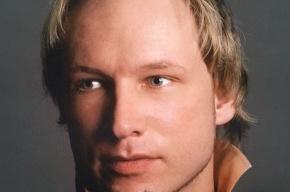 В тюрьме Андерс Брейвик потребовал компьютер и доступ к WikiLeaks