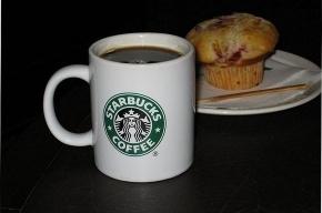 Сотрудники корпорации Starbucks впервые будут бастовать