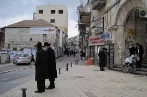 Иудеи задумались о многоженстве