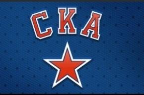 СКА сменил логотип