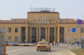 Рядом с «Пулково» запретили парковать частный транспорт