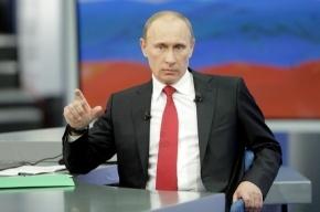 Путину все же не дадут премию «Квадрига»