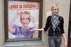 Петербургскую актрису Веру Ларионову похоронят в пятницу
