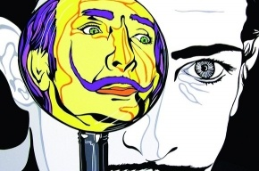 Современное искусство Италии будет представлено на выставке в Петербурге