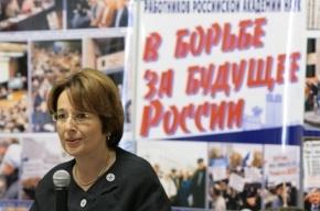 Оксана Дмитриева собирается оспорить законность выдвижения Валентины Матвиенко