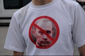 В Петербурге прошла акция «Выборы без оппозиции – это преступление»