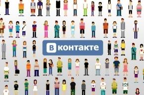 «Вконтакте» обвинил белорусскую оппозицию в истерии
