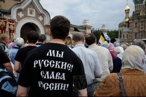 Крестный ход в память о последнем русском императоре