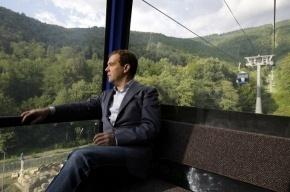 Дмитрий Медведев стал одним из авторов фотовыставки «Мир глазами россиян»