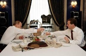 Медведев: отказ вручать премию Путину - это трусость