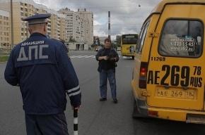 В Петербурге и области проверят маршрутки