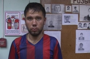 В Купчино поймали грабителя из Узбекистана