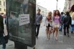 На Невском проспекте неизвестные расклеили античеловеческие листовки: Фоторепортаж
