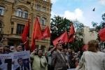 Коммунисты закидали американское консульство бумажными самолетиками: Фоторепортаж