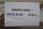 На доме № 1 по улице Льва Толстого фонари висят «на честном слове»: Фоторепортаж