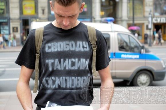 Активисты «Другой России» еще раз посидели у «Гостиного двора»: Фото