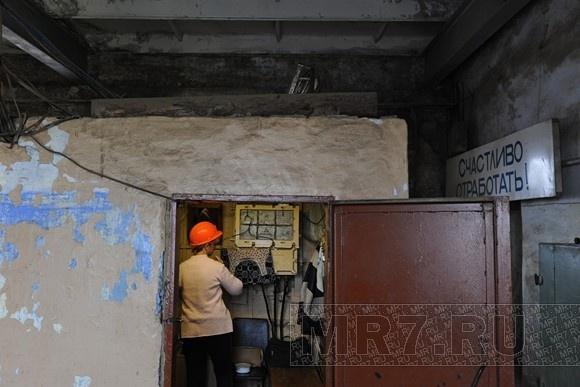 Сланцы: родина Дацика, жертв черных риэлтеров и шахтеров: Фото