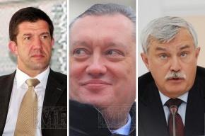 «Единая Россия» назвала кандидатов на пост губернатора Петербурга
