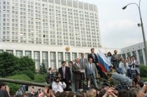 Исторический кадр: кто и как оказался на танке у Белого дома