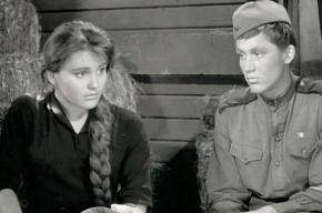 Скончалась звезда фильма «Баллада о солдате» Жанна Прохоренко
