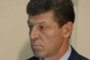 Новым губернатором Петербурга может стать Козак
