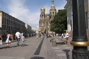 Набережную канала Грибоедова отремонтировали