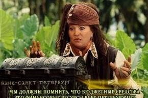 Шуточный календарь с Матвиенко появился в интернете