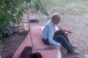 Женщина посадила отца на цепь во дворе