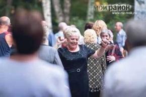 Где тусуются бабушки