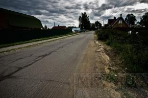 У жителей поселка Энколово украли дорогу