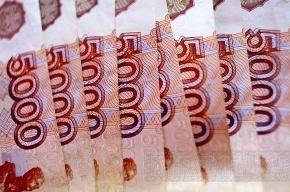 Цыганки на улице отобрали у петербурженки несколько миллионов рублей