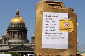 Автомобилисты Петербурга проведут «бумажный пикет»