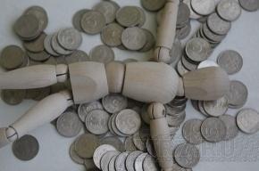 В России появился новый праздник – День финансиста