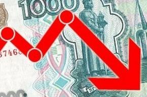 Рубль резко подешевел к доллару и евро