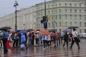 Завтра в Петербурге будет ливень
