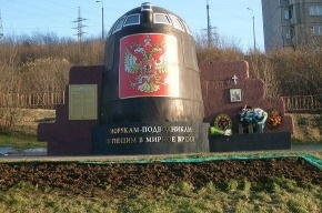 В Петербурге почтят память экипажа подводной лодки «Курск»