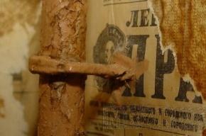 В сети «Заливает.СПб» появился Интернет-сервис для обсуждения коммунальных проблем