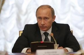 Владимир Путин прибудет с рабочим визитом в Петербург