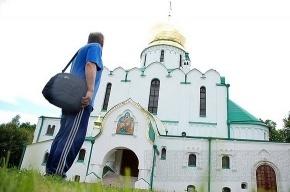 РПЦ создала коллектор ошибок журналистов
