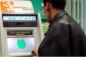 Сбербанк приостановит обслуживание карт на одну ночь