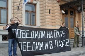 Полиция задержала оппозиционеров, протестовавших против «Лахта-центра»