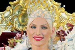 Блондинка Алиса Крылова из Москвы стала «Миссис Земной шар»