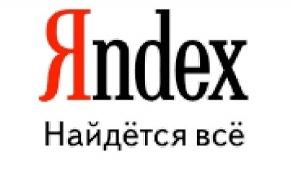 Яндекс лежит